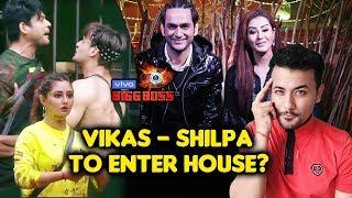 Vikas Gupta And Shilpa Shinde To Enter House? | Bigg Boss 13 Latest Update