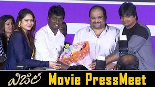 Vijay Whistle Press Meet | Thalapathy Vijay | Nayanthara | Atlee