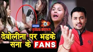 ShehnaZ Gill Fans LASHES OUT At Devoleena; Here's Why | Bigg Boss 13 Latest Update