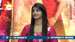Sree Leela Talk About Bharaate Movie | Sriimurali | Sree Leela | Chethan Kumar | TOP Kannada TV