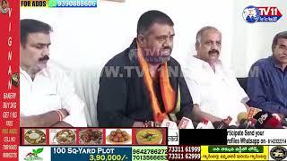 Bhimili Utsav Program to be held on 9th and 10th of November 2019   |   TV11 NEWS   |    AP