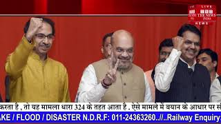 मुख्यमंत्री कमलनाथ ने कहा कि लोगों का बीजेपी से भरोसा टूट रहा है THE NEWS INDIA