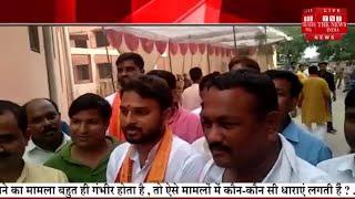 Uttar Pradesh news घोसी सीट बीजेपी उम्मीदवार विजय राजभर ने अपने नाम की NEWS INDIA