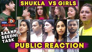 Siddharth Shukla Vs Rashmi, Devo, Mahira, Bagga | Saanp Seedhi Task | PUBLIC REACTION | Bigg Boss 13