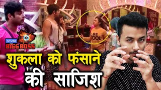 Rashmi Team GAME PLAN Against Siddharth Shukla | Saanp Seedhi Task | Bigg Boss 13