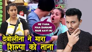 Me Yaha Maa Banane Nahi Aayi Hu | Devoleena TAUNTS Shilpa Shinde? | Bigg Boss 13