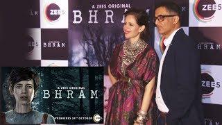 Screening Of ZEE5's Original Upcoming Web Show Bhram