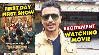 HOUSEFULL4 Watching Now | Excitement | Expectations | Akshay Kumar, Bobby, Ritesh