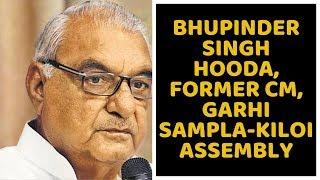 Bhupinder  Hooda, Former CM, Garhi Sampla-Kiloi assembly, Bharatiya Janata Party, Satish Nandal