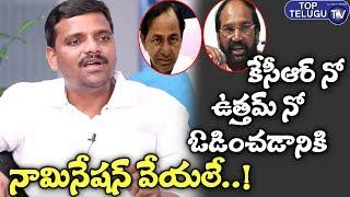 Teenmar Mallana On KCR , Uttam Kumar Reddy | BS Talk Show | Huzurnagar By Elections | Top Telugu TV