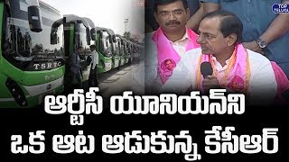 CM KCR Fires on TSRTC Union's | Telangana News | Huzurngar Press Meet | Top Telugu TV