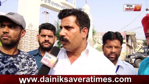 Exclusive: हारने के बाद AAP Candidate Santosh Kumar ने Congress के B.S. Dhaliwal को दी बधाई