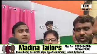 MIM Won Kishan Gunj Seat In By Elections   AIMIM In Birhar   Aqtar Ul Imaan   Bihar By-Elections