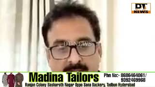 MIM Won Two Seats In Maharashtra | Imtiyaz Jaleel On Maharashtra 2019 Results | DT News