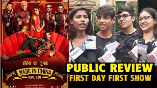 Made in China Movie Public Review | First Day First Show | Rajkummar Rao, Mouni Roy