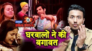 All Contestants WANTS To QUIT The Show; Here's Why | Bigg Boss 13 Latest Update