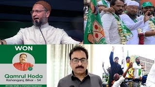 AIMIM Wins 2 Seats In Maharashtra And 1 Seat In Kishangunj   @ SACH NEWS  