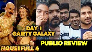 Housefull 4 PUBLIC REVIEW | Gaiety Galaxy Theatre | Akshay Kumar, Bobby Deol, Riteish