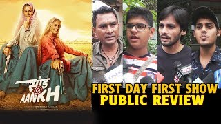 Saand Ki Aankh PUBLIC REVIEW | First Day First Show | Taapsee Pannu, Bhumi Pednekar