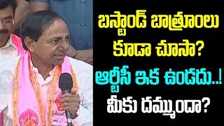 CM KCR About RTC Strike Today   Huzurnagr Election Result   Top Telugu TV