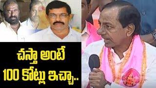 చస్తా అంటే 100 కోట్లు ఇచ్చా.. | CM KCR About Found to TSRTC | Top Telugu TV
