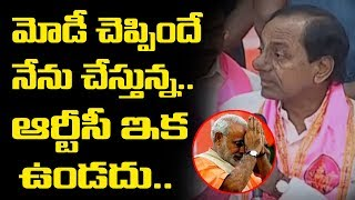 CM KCR About PM Modi New Act in Road Transportation Deportment | Top Telugu TV
