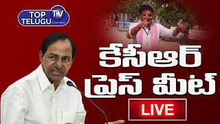 LIVE | CM KCR Press Meet After Winning Huzurngar Elections | TSRTC | Telangana News | Top Telugu TV