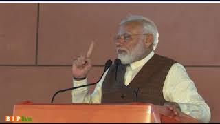 हरियाणा अपने आप में एक अभूतपूर्व विजय है: पीएम मोदी, नई दिल्ली