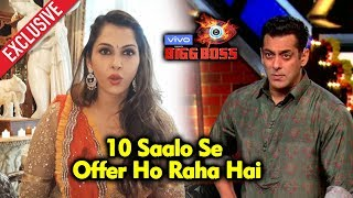 Isha Koppikar Reaction On Bigg Boss 13 | Salman Khan
