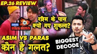 Asim Vs Paras Who Is WRONG? | Siddharth Shukla & Rashmi PATCH UP Why?| Bigg Boss 13 Ep. 26 Review