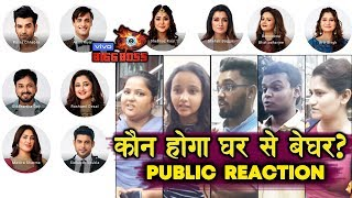 Who Will Be EVICTED This Week? | Bigg Boss 13 PUBLIC REACTION
