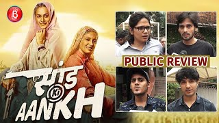 Saand Ki Aankh Public Review | Taapsee Pannu | Bhumi Pednekar | First Day First Show