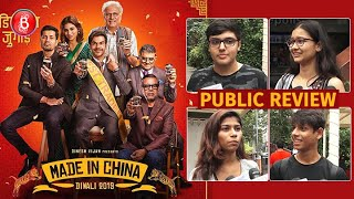 Made In China Public Review | Rajkummar Rao | Mouni Roy | First Day First Show