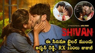 Shivan Telugu Movie Trailer | Sai Teja Kalvakota | Taruni Singh | Shivan | Latest Telugu Movies
