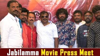 Jabilamma Movie Press Meet | Tollywood Latest Movies 2019