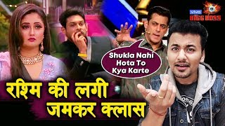 Salman Khan LASHES Out At Rashmi Over Siddharth Shukla; Here's Why | Weekend Ka Vaar | Bigg Boss 13