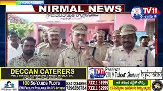 నిర్మల్ జిల్లా లో కార్టన్ సెర్చ్ నిర్వహిచిన పోలీసులు  |  TV11 NEWS  |   TS