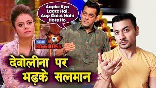 Salman Khan LASHES OUT At Devoleena For Shouting At Bigg Boss | Weekend Ka Vaar | Bigg Boss 13