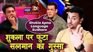 Salman Khan SLAMS Siddharth Shukla For Losing Temper   Weekend Ka Vaar   Bigg Boss 13 Latest Update