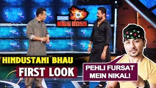 Hindustani Bhau FIRST LOOK With Salman Khan | Weekend Ka Vaar | Bigg Boss 13 Udpate