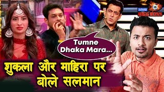 Salman Khan STRONG Reaction On Shukla And Mahira's DHAKKA Matter | Weekend Ka Vaar | Bigg Boss 13