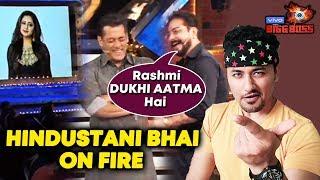Hindustani Bhau CALLS Rashmi Desai DUKHI AATMA, Salman Khan Laughs | Weekend Ka Vaar | Bigg Boss 13