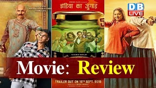 Housefull 4  , Saand Ki Aankh  , made in china Review | Housefull 4 Movie Review