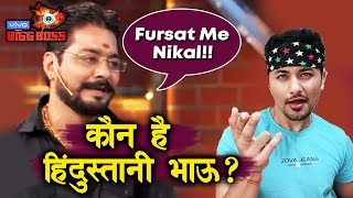 Who Is Hindustani Bhau? | Real Name | Lifestyle | Popularity | Bigg Boss 13 Wild Card Contestant
