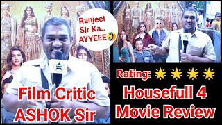Housefull 4 Movie Review By Film Critic Ashok Sir In Detail