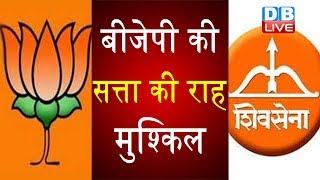 शिवसेना और बीजेपी में बात बिगड़ी | Shiv Sena demand CM post for Aaditya Thackeray