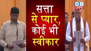 Manohar lal Khattar फिर बने Haryana के CM, डिप्टी सीएम बने Dushyant Chautala | #DBLIVE