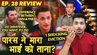 Arrogant Paras Taunts Salman Khan? | Difference Between ASIM And PARAS | Bigg Boss 13 Ep. 28 Review