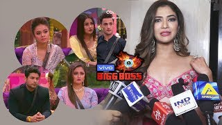 Khatron Ke Khiladi Fame Ridhima Pandit On Strongest Contestants   Bigg Boss 13