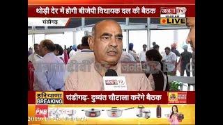 सरकार में क्या भूमिका देखते हैं #Ballabhgarh से विधायक #MOOL_CHAND_SHARMA